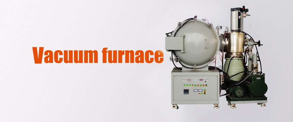 vacuum furnace from brother furnace