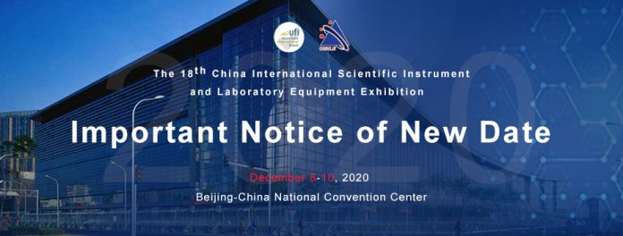 The 18th China International Scientific Instrument and Laboratory Equipment Exhibition (CISILE 2020)